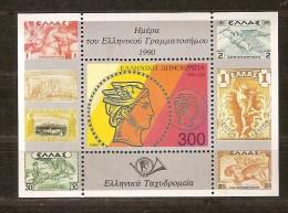 Gréce Griekenland Greece 1990 Yvertn° Bloc 8 *** MNH Cote 16 Euro Journée Du Timbre - Blocks & Kleinbögen