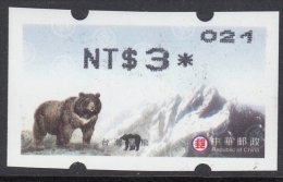 Taiwan 2004 ATM Bear In Mountain Landscape. Mi 5 Type 2 MNH - 1945-... Republic Of China