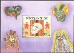 Belgique 1995 COB Bloc Feuillet 70 Neuf ** Cote (2016) 3.00 Euro Musée International Du Carnaval Et Masque Binche - Blokken 1962-....