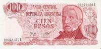 BILLETE DE ARGENTINA DE 100 PESOS GRAL SAN MARTIN DIFERENTES FIRMAS (BANKNOTE)  SIN CIRCULAR-UNCIRCULATED - Argentina
