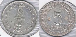 ARGELIA 5 DINAR 1972 PLATA SILVER Y - Argelia