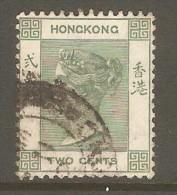 HONG KONG  Scott  # 37  VF USED - Hong Kong (...-1997)