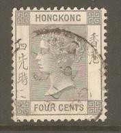 HONG KONG  Scott  # 38  VF USED - Hong Kong (...-1997)