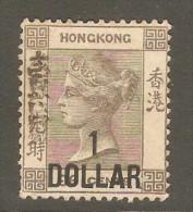 HONG KONG  Scott  # 70*  VF MINT HINGED - Hong Kong (...-1997)