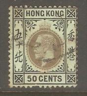 HONG KONG  Scott  # 119 USED FAULTS - Hong Kong (...-1997)