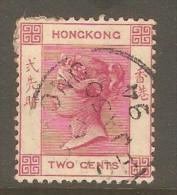 HONG KONG  Scott  # 36b  VF USED - Hong Kong (...-1997)