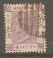 HONG KONG  Scott  # 20  VF USED - Hong Kong (...-1997)
