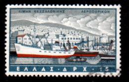 Greece 1958, Scott #C75, Airmail, Salonika Harbor, 15dr. Used, NH, VF - Greece
