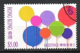 China Chine : (9008) 1992 Hong Kong - Salutation Des Timbres SG731(o) - 1997-... Sonderverwaltungszone Der China