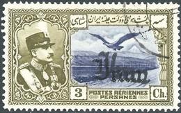 PERSIA IRAN PERSE PERSIEN PERSAN PERSIAN 1935 AERIAL POST ISSUE 3CH USED (DUBLE OVERPRINTS) - Iran