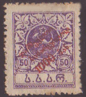 GEORGIA -1922 Not Issued Stamps Overprinted And Surcharged -1000/50 R   Violeta - Otros - Asia