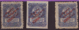 GEORGIA -1920 - 1922 Not Issued Stamps Overprinted And Surcharged -1000/50 R   Violeta - Otros - Asia