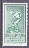 BOLIVIA  150  * - Bolivia