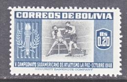 BOLIVIA  352   *   SPORTS  BOXING - Bolivia