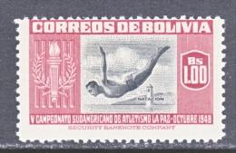 BOLIVIA  354     *   SPORTS DIVING - Bolivia