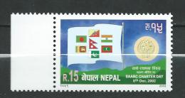 Nepal 2002 The 17th Anniversary Of South Asian Association For Regional Co-operation, SAARC, Charter Day.MNH - Nepal