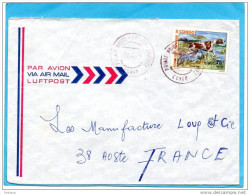 MARCOPHILIE-lettre- CONGO--cad-MBINDA-1979-afftTp 75frs -chien  Pointer - Congo - Brazzaville