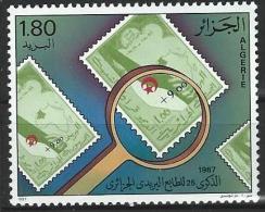 """Algerie YT 899 """" Anniversaire Du Timbre Algérien """" 1987 Neuf** - Algérie (1962-...)"""