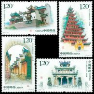 China Stamp 2007-28 The Historic Sites Of The Three Gorges Reservoir Area MNH - 1949 - ... People's Republic