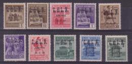 **  1945 - EMISSIONI C.L.N ARONA (SASS. N. 1/10) MNH  CAT. €750,00 - Emissioni Locali/autonome