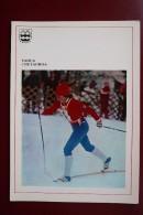 SKIING.  Champion Smetanina . OLD Postcard 1977 - Sports D'hiver