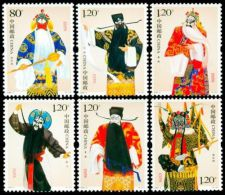 China Stamp 2008-3 Jing Roles In Beijing Opera MNH - 1949 - ... People's Republic