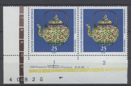 DDR Michel No. 1634 ** postfrisch DV Druckvermerk