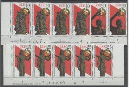 Lot DDR Michel No. 2038 , 2039 ** postfrisch DV Druckvermerk