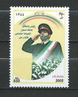 Iran 2005 Police Week.MNH - Iran
