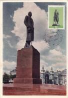 URSS Carte Maximum - Gorki - Russie & URSS