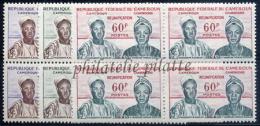 -Cameroun 329/31 Bloc De 4 Chefs D Etats - Kameroen (1960-...)