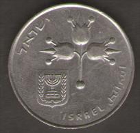 ISRAELE LIRAH 1973 - Israele