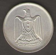 EGITTO 10 PIASTRES 1960 AG SILVER - Egitto