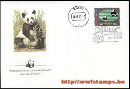 50% DISCOUNT WWF - NETHERLANDS - 1984 - Local FDC - Official Groth Issue On The Edel Pages - Ohne Zuordnung