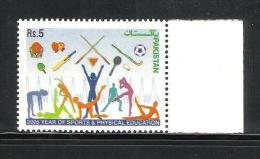 PAKISTAN, 2005, International Year Of Sports & Physical Education, Cricket, Bat, Hockey, Basket Ball,  MNH, (**) - Pakistan