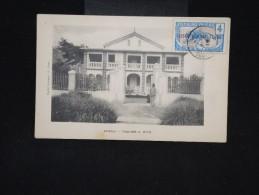 CARTE POSTALE - CENTRAFRIQUE - Cp De Bangui En 1918 - Aff Plaisant - à Voir - Lot P9593 - Centrafricaine (République)