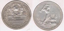 RUSIA 50 KOPEC RUBLO 1926 PLATA SILVER Y - Rusia