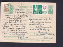 Russie - URSS - Entier Postal De 1957  Plus Timbres Pour Faire Le Tarif De 1965 - 1923-1991 URSS