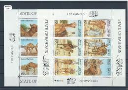 BAHREIN 1989 - YT N° 366/377 NEUF SANS CHARNIERE ** (MNH) GOMME D'ORIGINE TTB - Bahreïn (1965-...)