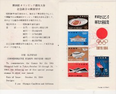 JAPON - BLOC FEUILLET N° 59 OBLTERE - TOKIO 1964