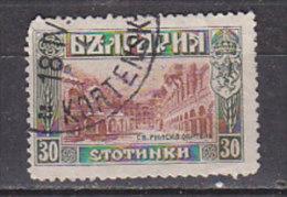 L0477 - BULGARIE BULGARIA Yv N°103 - Gebraucht