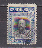 L0479 - BULGARIE BULGARIA Yv N°106 - Gebraucht