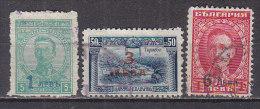 L0519 - BULGARIE BULGARIA Yv N°178/80 - Gebraucht