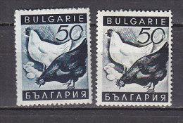PGL AD494 - BULGARIE Yv N°305/06 * - 1909-45 Kingdom