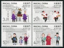 MACAU 2015 - Patrimoine Mondial, Centre Historique - 4 Val Neufs // Mnh - Unused Stamps