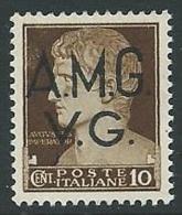 1945-47 TRIESTE AMG VG IMPERIALE 10 CENT CORONA MNH ** - L1-8 - 7. Trieste