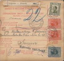 Sprovodni List (Bulletin D´expédition) DO000045 - Zvornik To Sarajevo 1927 - Invoices & Commercial Documents