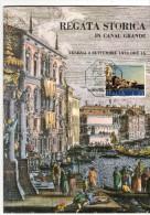 REPUBBLICA 1973 VENEZIA REGATA STORICA IN CANAL GRANDE ANNULLO CONVEGNO FILATELICO 2-9 1973 - 6. 1946-.. Repubblica