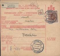 Sprovodni List (Bulletin D´expédition) DO000048 - Lepoglava To Varazdin 1928 - Invoices & Commercial Documents