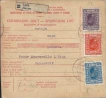 Sprovodni List (Bulletin D´expédition) DO000060 - Lipik To Dubrovnik 1928 - Invoices & Commercial Documents